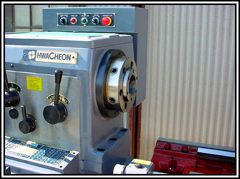 WHACHEON HL-580
